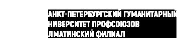 Басты бет